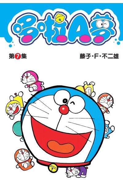 哆啦A夢短篇集(07)封面