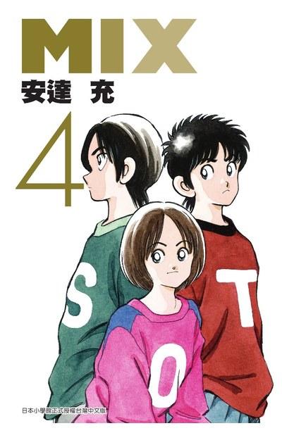 MIX(04)封面