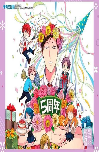 月刊少女野崎同學(11)會場限定版寫真卡組