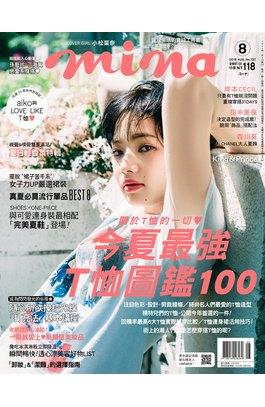 mina米娜國際中文版2018年08月號(187)封面