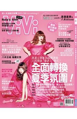 VIVI時尚雜誌2017年08月號(137)封面