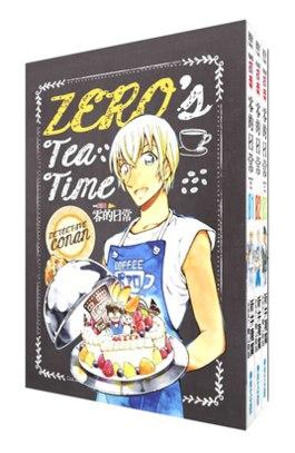 名偵探柯南 零的日常(01)+(02)+(03)同捆版封面