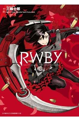 RWBY(全)封面