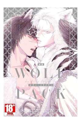 WOLF PACK 狼族(全)限定版封面