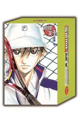 (優惠套書)網球王子15週年限定典藏版 1~42(完)