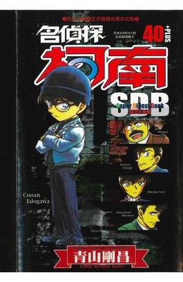 名偵探柯南+40超百科封面