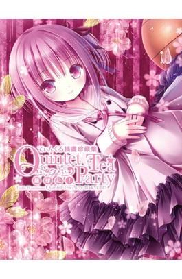 てぃんくる插畫珍藏集 Quintet Tea Party蘿球社!封面