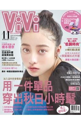 ViVi時尚雜誌一年12期封面