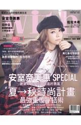 with與妳國際中文版2018年10月號(174)封面
