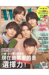 with與妳國際中文版2019年11月號(187)封面