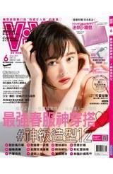 VIVI時尚雜誌2017年06月號(135)封面