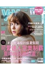 VIVI時尚雜誌2017年09月號(138)封面
