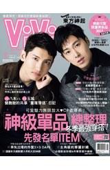 ViVi唯妳時尚國際中文版2018年01月號(142)封面
