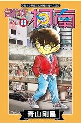名偵探柯南(83)封面