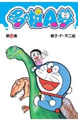 哆啦A夢短篇集(16)封面