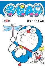 哆啦A夢短篇集(18)封面