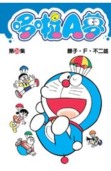 哆啦A夢短篇集(26)封面