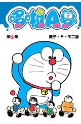 哆啦A夢短篇集(29)封面