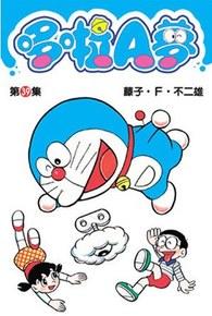 哆啦A夢短篇集(39)封面