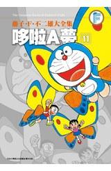 藤子.F.不二雄大全集 哆啦A夢(11)封面