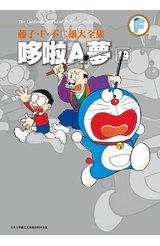 藤子.F.不二雄大全集 哆啦A夢(19)封面