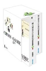 四葉遊戲 豪華典藏書盒版(一)示意圖
