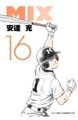 MIX(16)封面