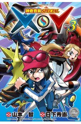 神奇寶貝SPECIAL X‧Y (03)封面