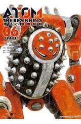 原子小金剛 起始 (06)封面