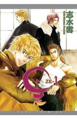 是-ZE-(01)封面