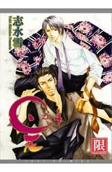 是-ZE-(04)封面