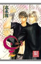 是-ZE-(05)封面