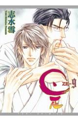 是-ZE-(09)封面
