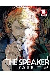 CANIS THE SPEAKER ─發語者─(02)封面