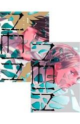 NEIN【非聖】(01)+(02)同捆版封面
