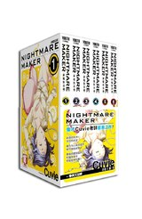 夢魘製造機NIGHTMARE MAKER套書(全6冊)