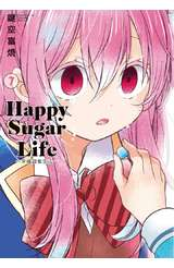 Happy Sugar Life ~幸福甜蜜生活~(07)封面