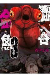 澀谷金魚(03)封面
