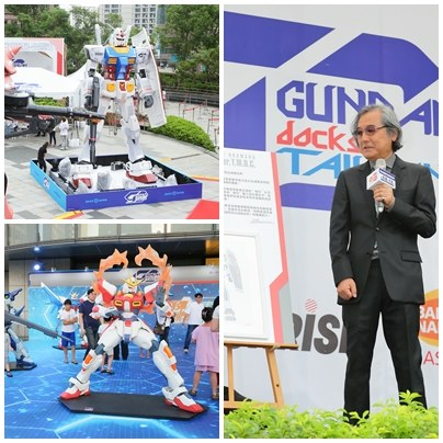 「GUNDAM docks at TAIWAN」參觀報導