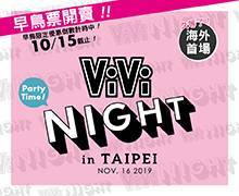 ViVi Night in Taipei 2019