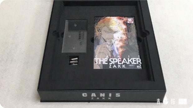 《CANIS》簽名組開箱|青文出版